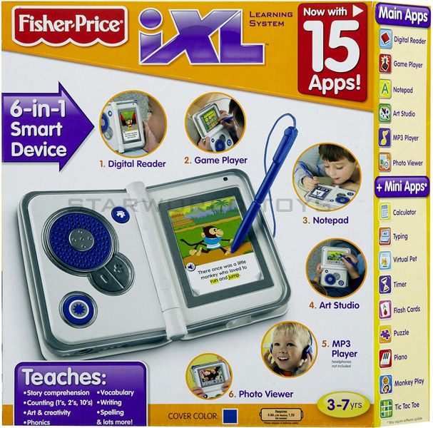 Ixl learning system coupons